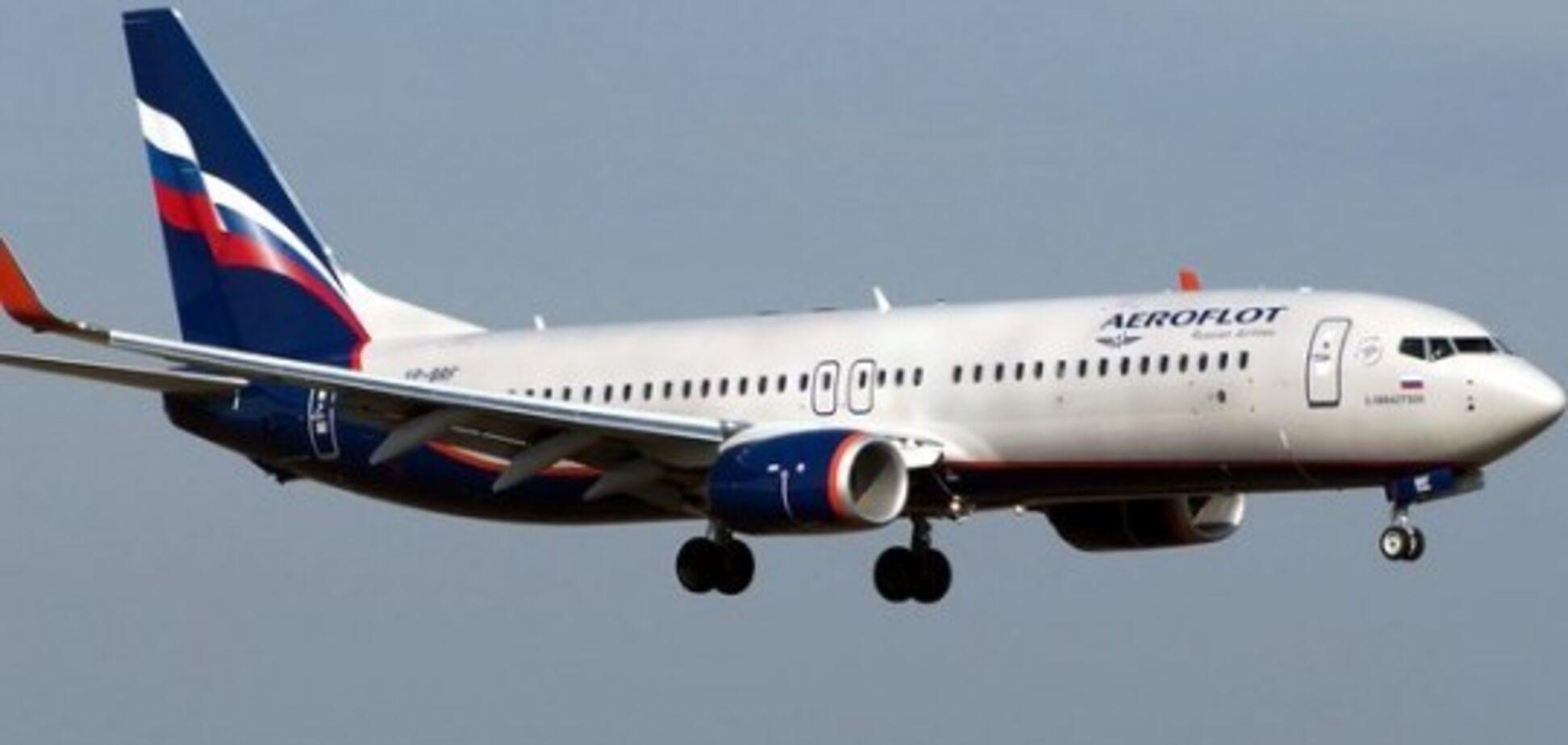 Захоплення літака в Росії