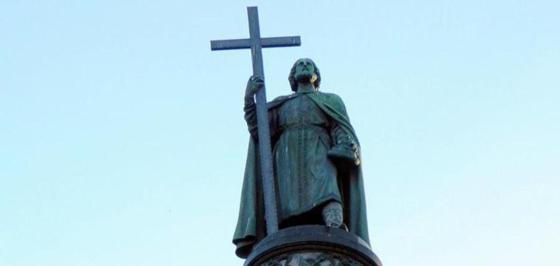 Миф про ''русский православный крест''