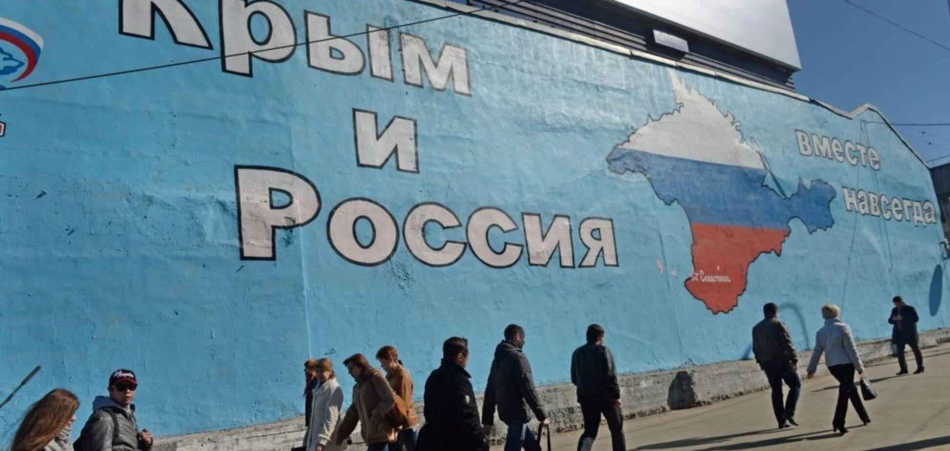 Суперечка про статус Криму: політик з РФ заявив про великий успіх України
