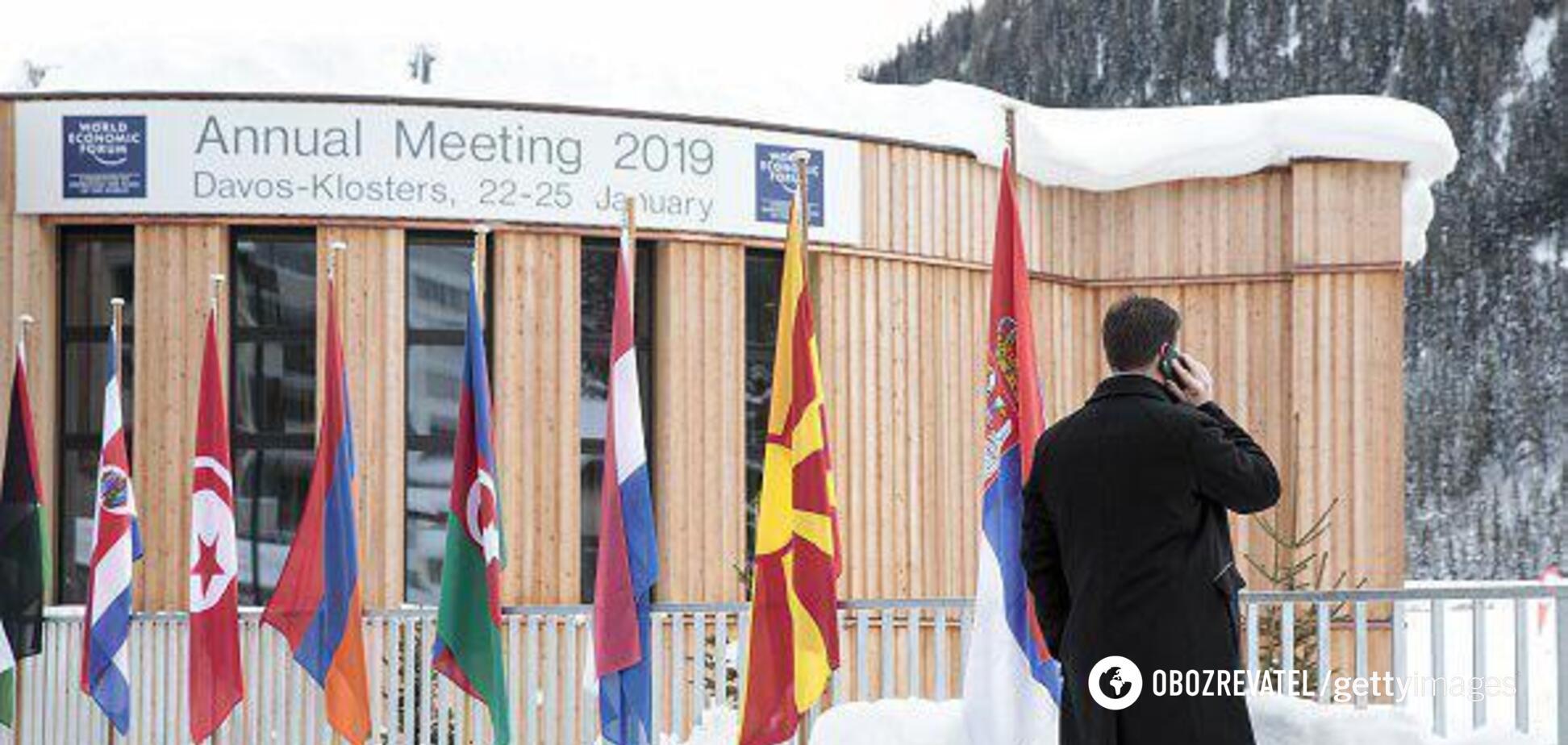 Форум в Давосе: названы три цели Украины