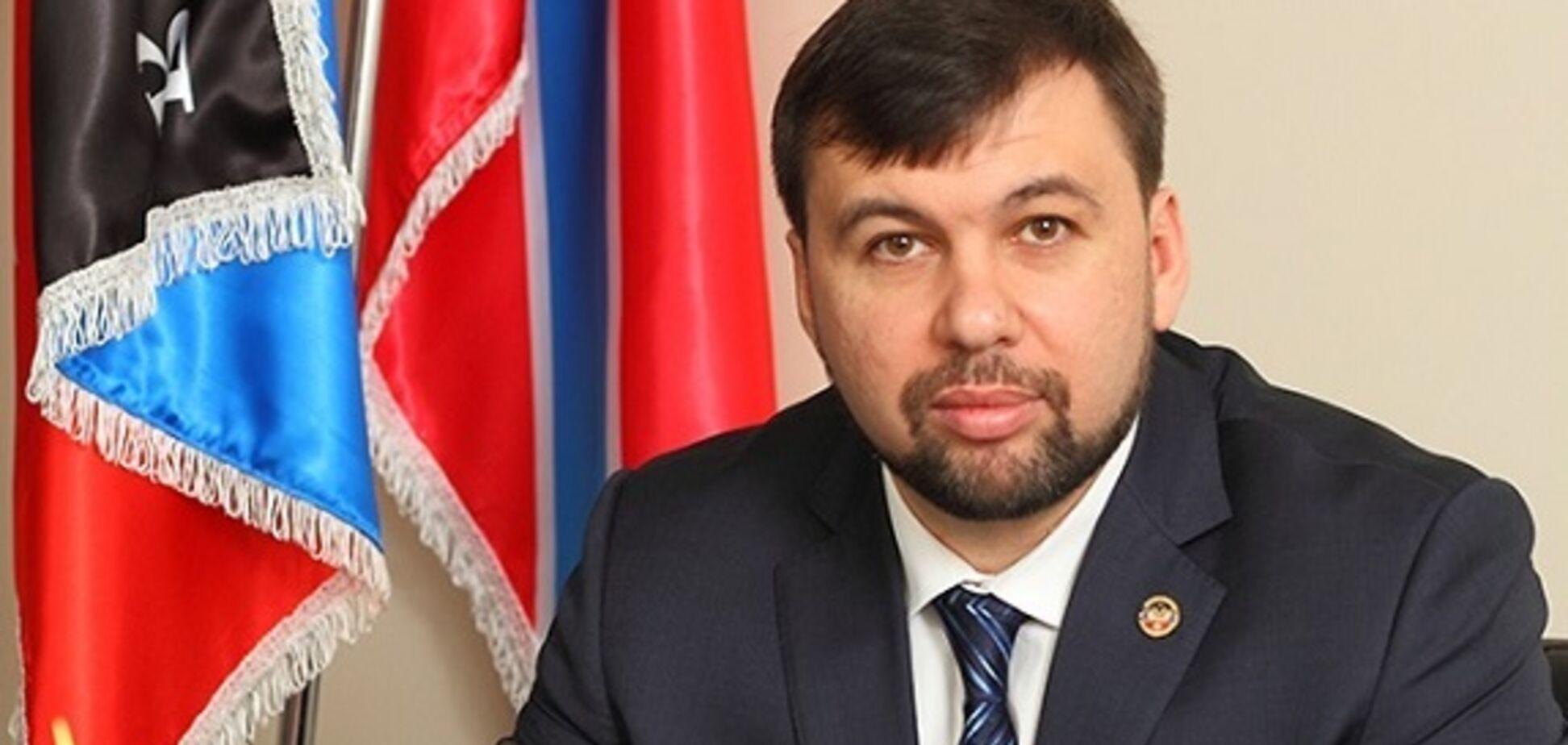Выборы президента Украины: всплыл тайный указ главаря ''ДНР''