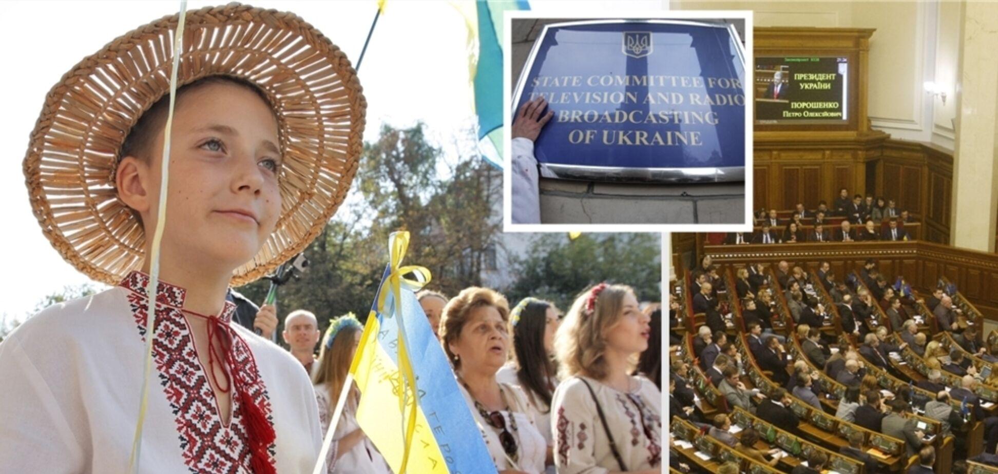Тотальная украинизация на подходе: что изменится и кого накажут