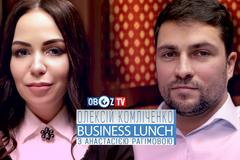 Алексей Комличенко | Business Lunch с Анастасией Рагимовой