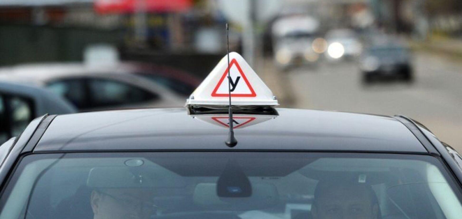 В Україні змінять правила отримання водійських прав: нові подробиці