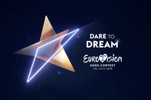 Вероятному представителю России на Евровидении-2019 предрекли провал