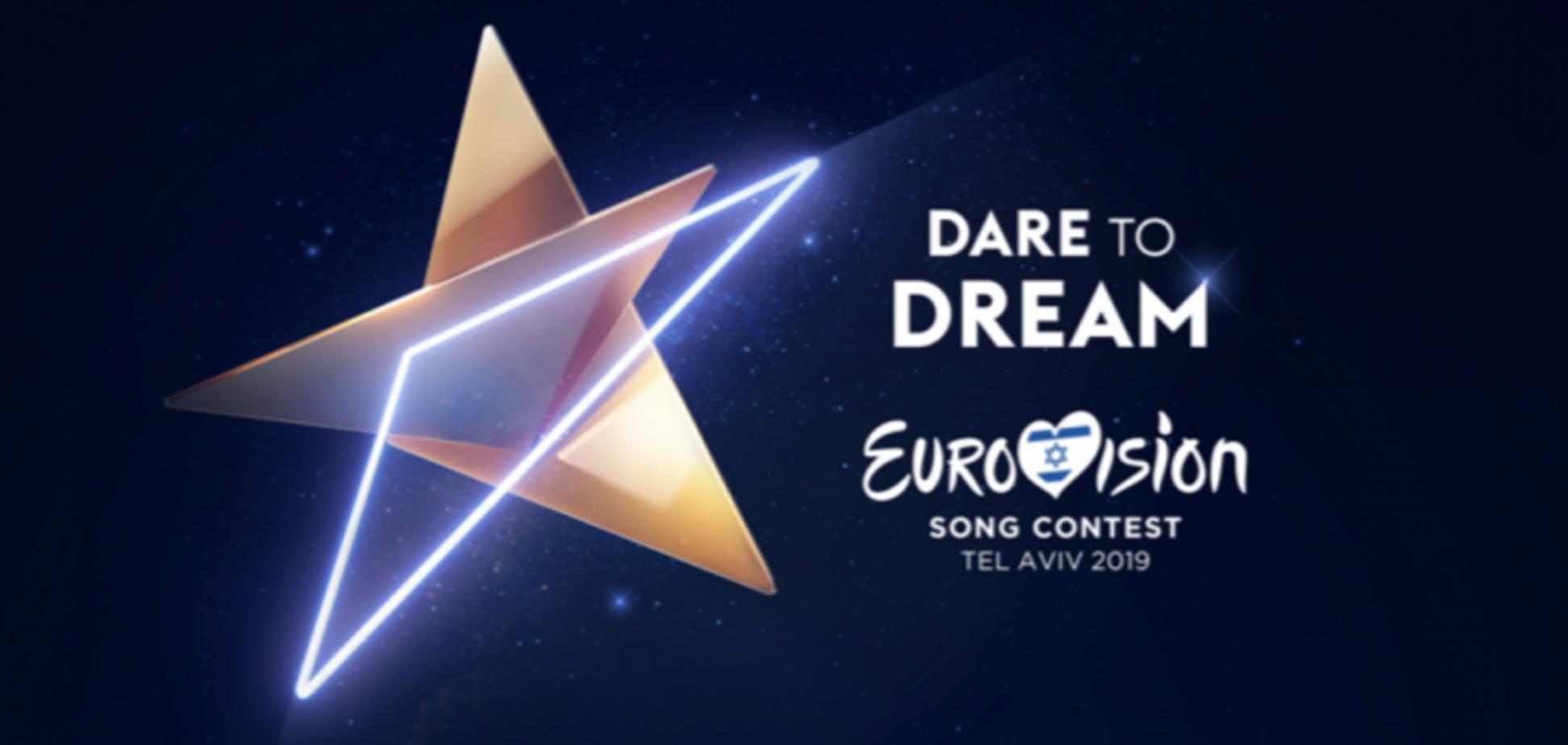 Евровидение-2019: названы имена ведущих конкурса