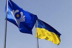 Украина в СНГ