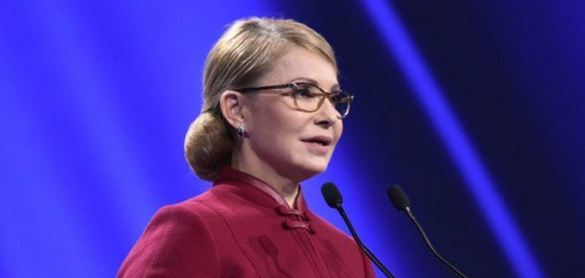 Що саме пропонує Тимошенко?