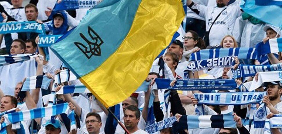 Через Україну: розкриті сенсаційні причини переходу Ракицького у 'Зеніт'