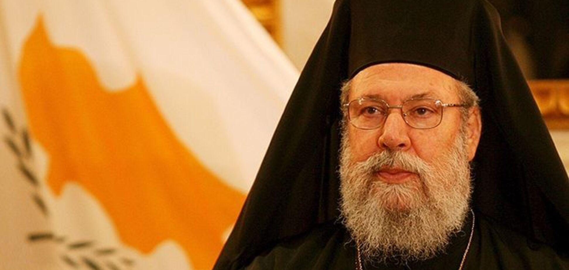 ''Незважаючи на труднощі'': глава Кіпрської церкви підтримав Україну