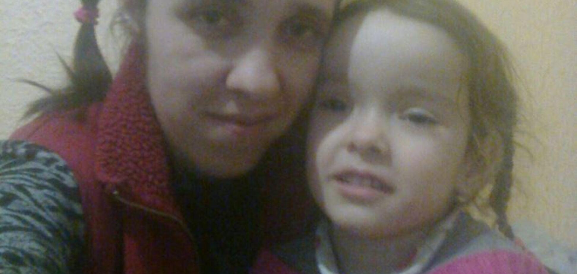 На Киевщине пропала мать с маленькой дочкой: фото и приметы