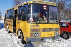 Масове отруєння у шкільному автобусі під Києвом: що з дітьми