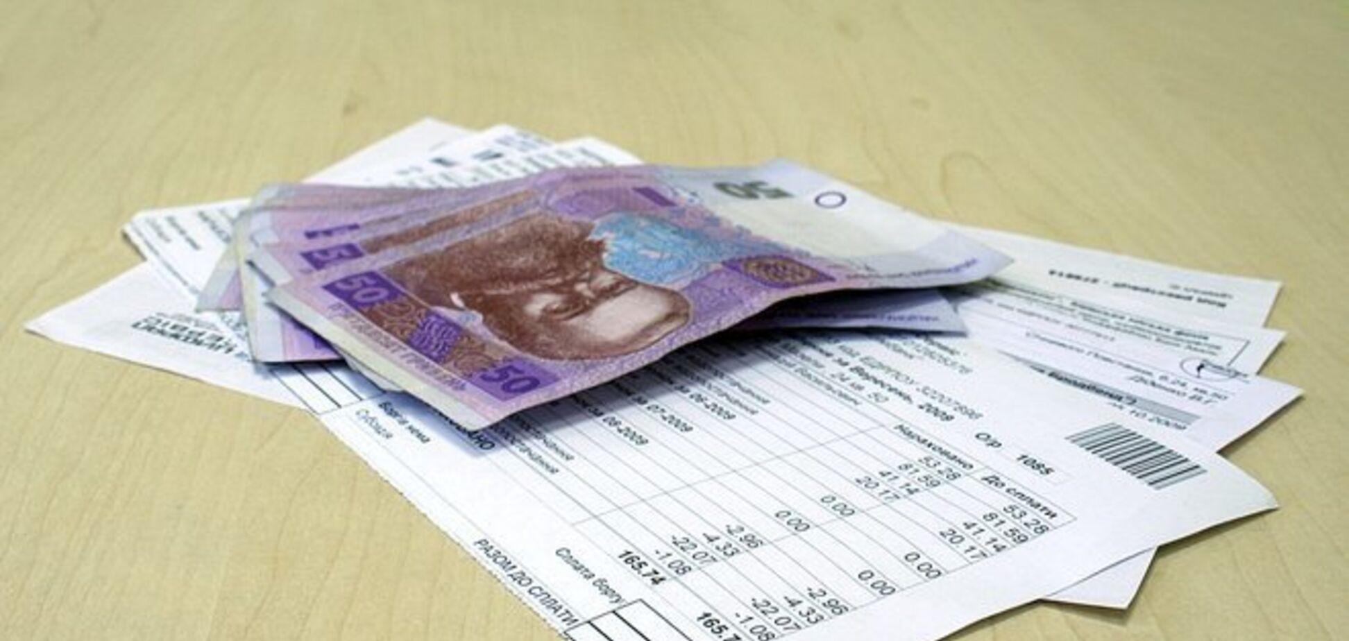 Субсидии придется вернуть в бюджет: у части украинцев заберут помощь