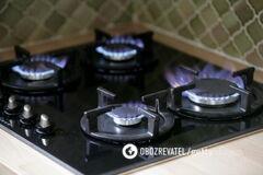 Українцям прийшли платіжки за газ із донарахуваннями: стало відомо, хто має заплатити