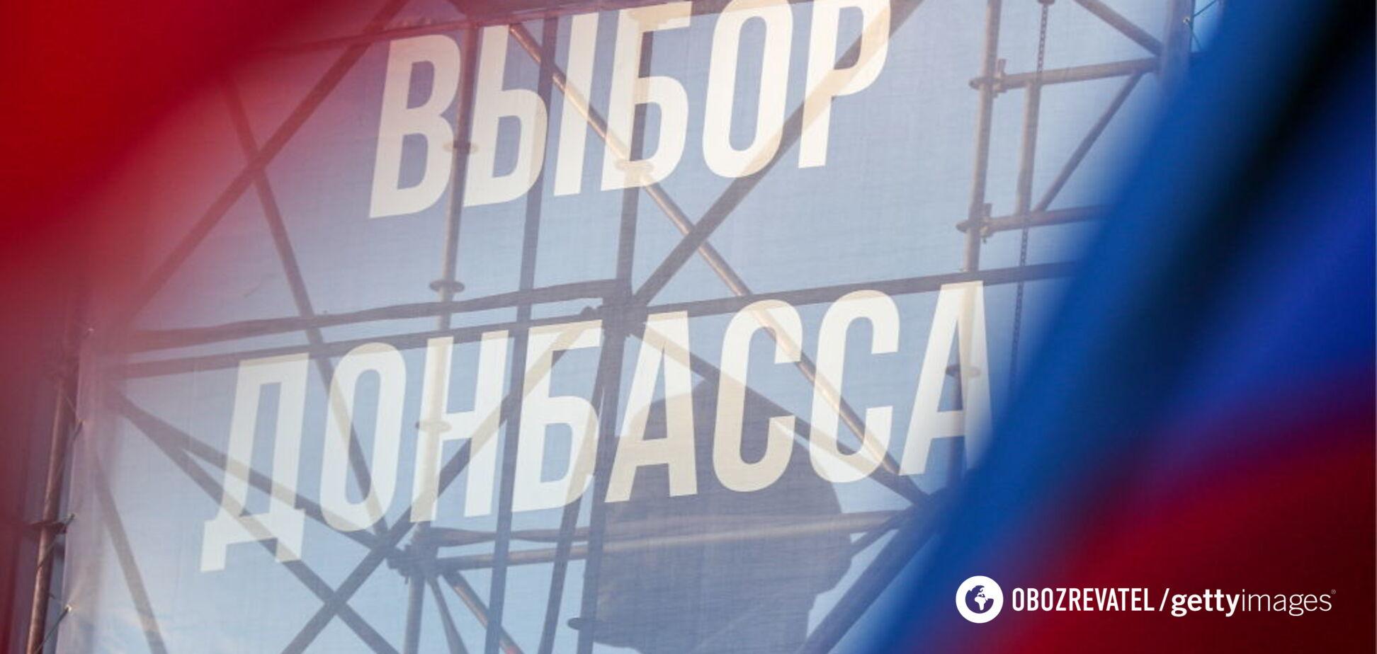 Как выглядит вечерний Донецк