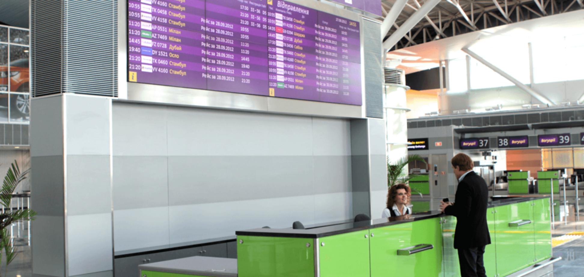 Знаменитый лоукост запустит новые рейсы из Украины в Германию