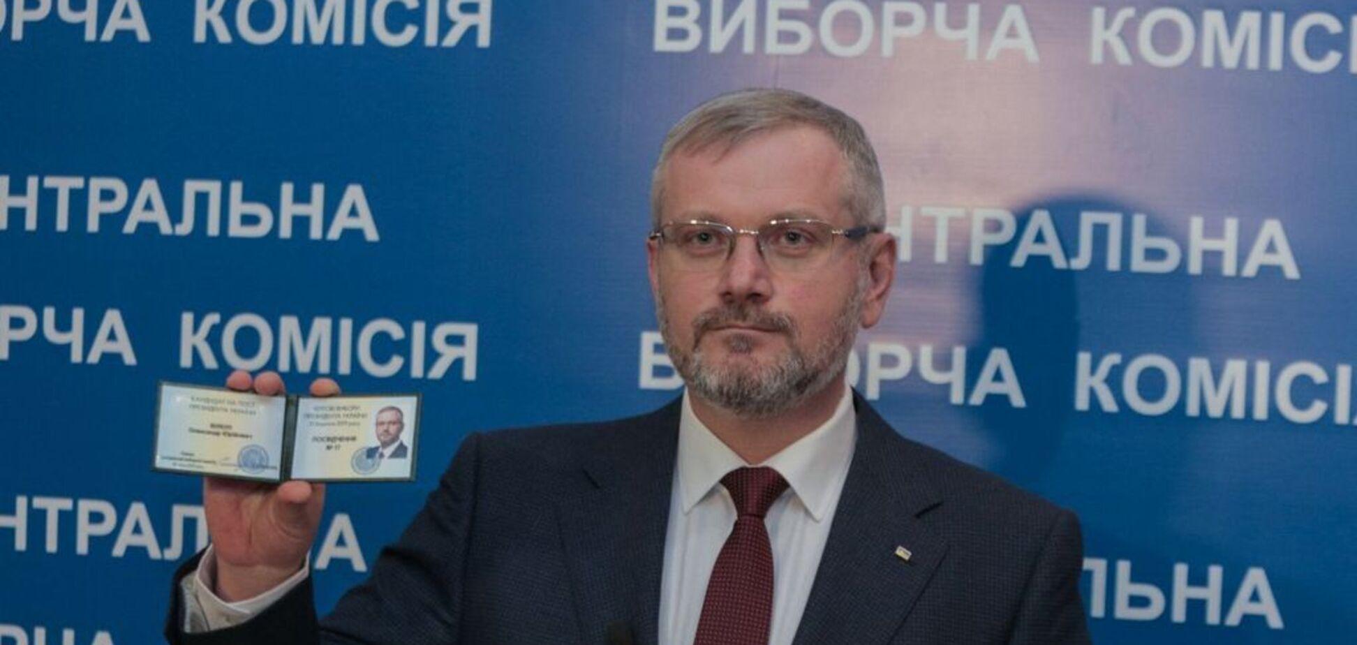 ЦВК зареєструвала Вілкула кандидатом у президенти України