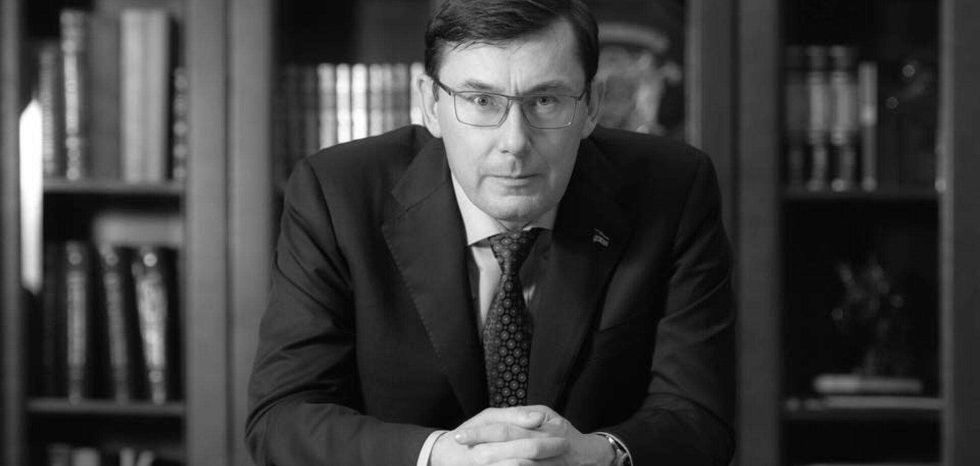 Луценко: це суд не тільки над Януковичем, але і над Путіним
