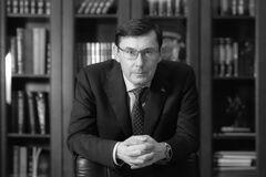 Луценко: это суд не только над Януковичем, но и над Путиным