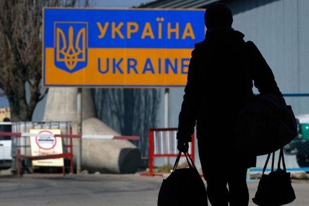 Ілюстрація. Трудова міграція з України