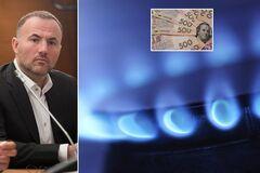 В Украине из-за схем Фукса могут взлететь тарифы на газ: последствие гибридной войны