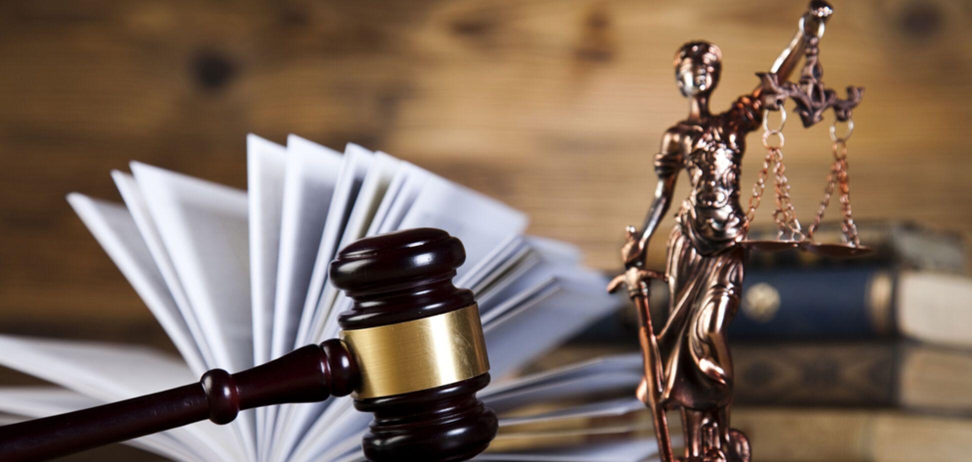 Антикорупційний суд з'явиться в Україні: чого чекати від нового органу