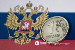 'Витік на мільйон': у Росії злили дані клієнтів найбільших банків