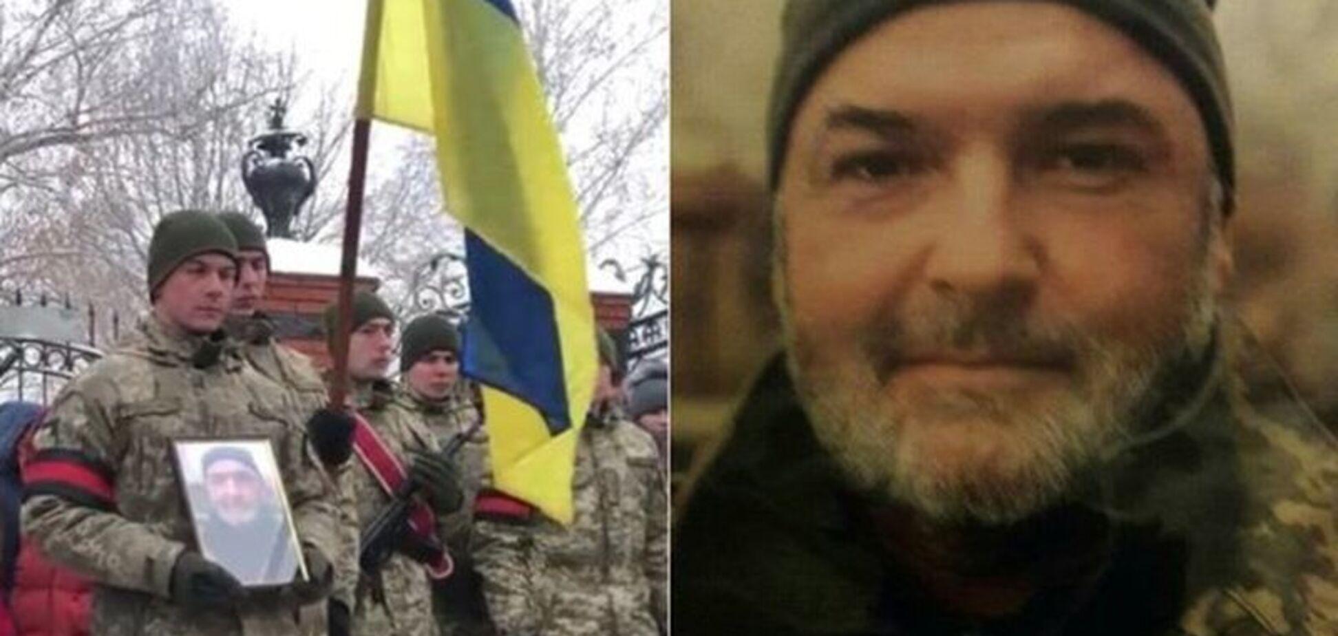 капеллан Виталий Губенко погиб