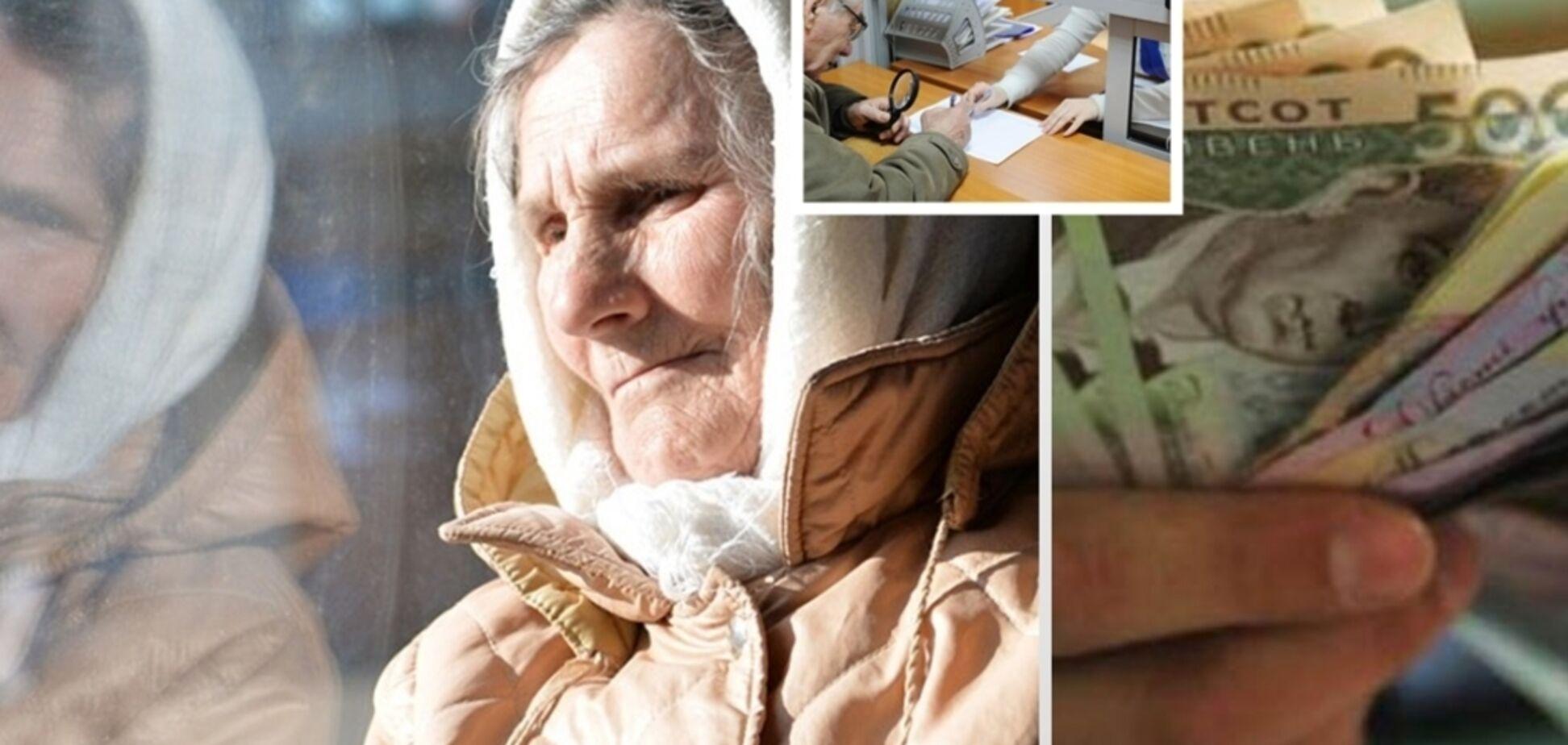 У кого заберуть пенсії і субсидії: українцям підготували тотальні перевірки