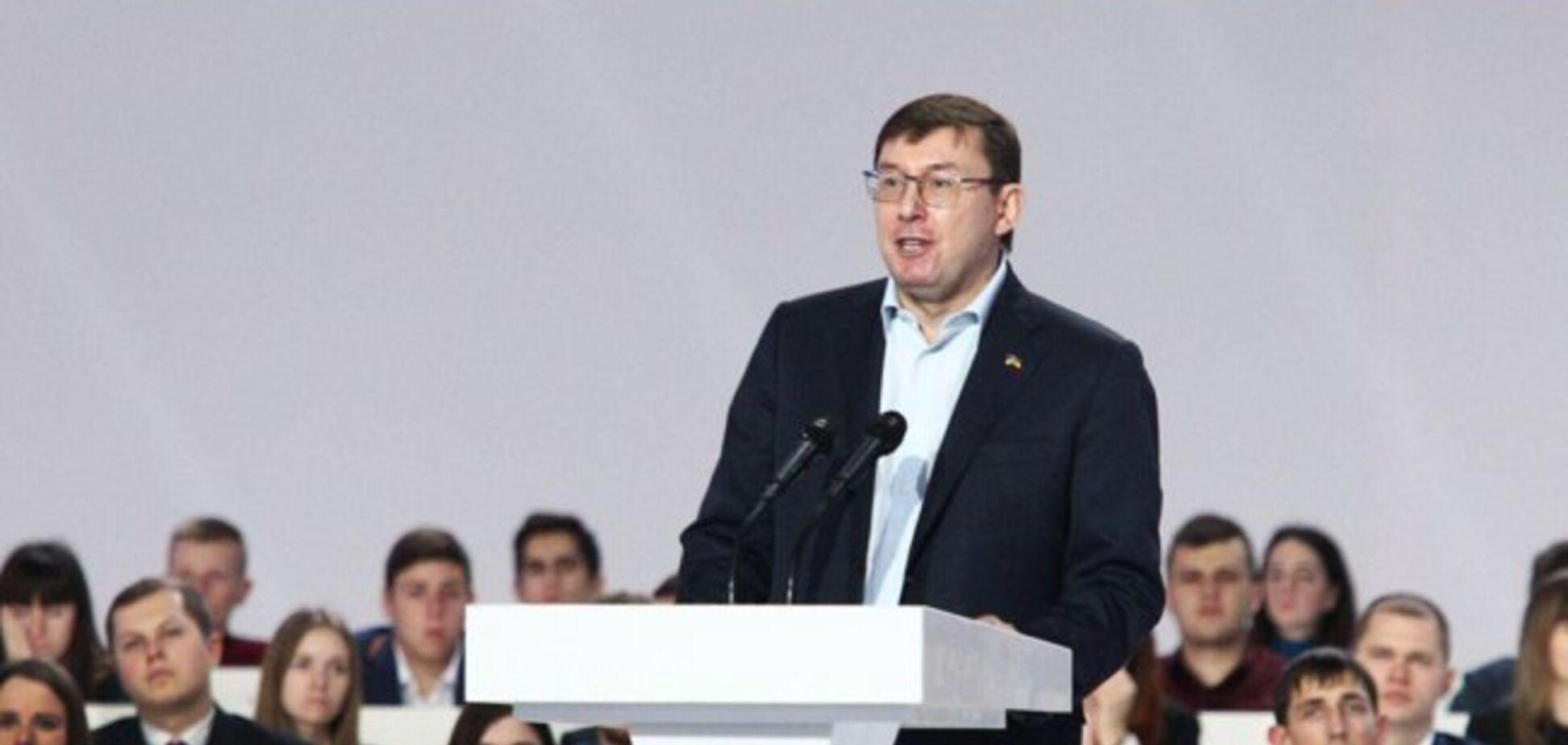 Висування Порошенка: Луценко підтримав президента на Форумі