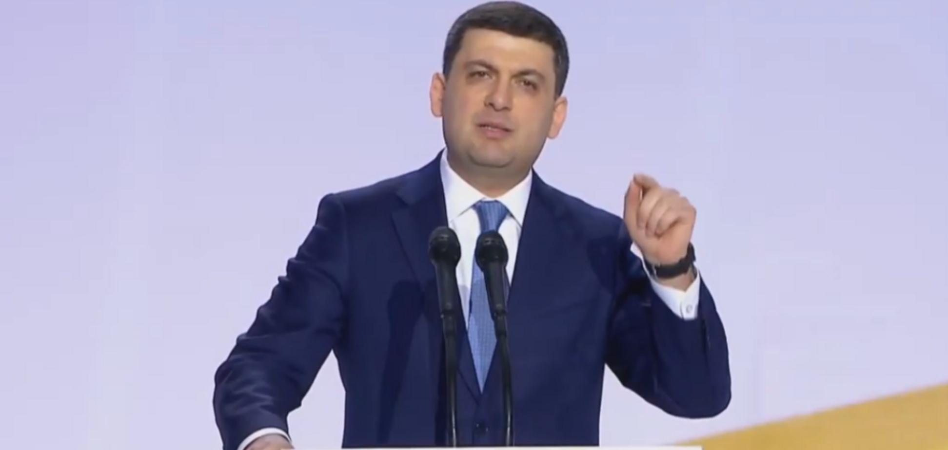 ''Місце України — на карті Європи'': Гройсман підтримав політику Порошенка