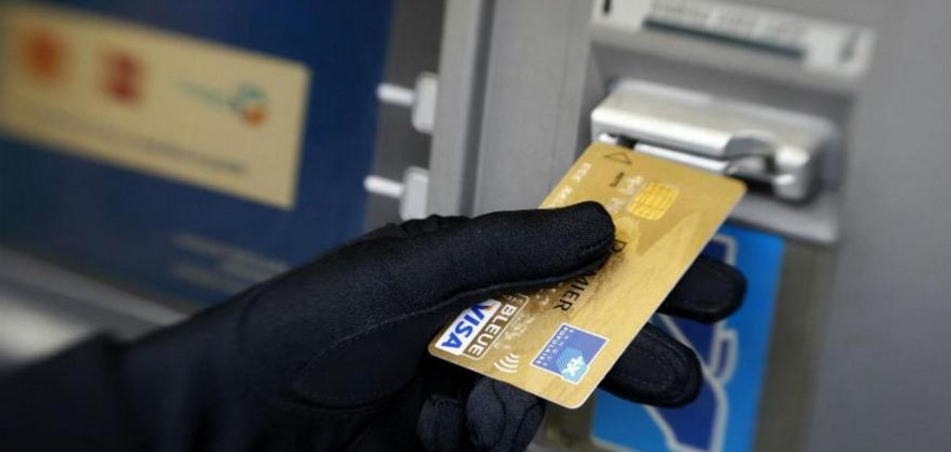 Обережно, шахраї! Юрист дав поради власникам банківських карт
