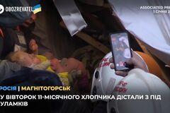 Магнитогорск: число погибших в результате взрыва дома возросло до 37