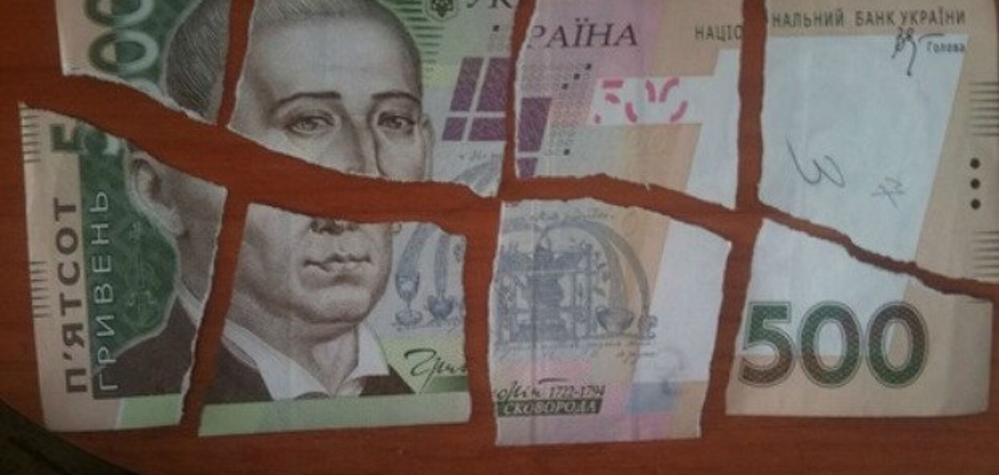 В Украине рваные гривни будут обменивать по новым правилам: что надо знать