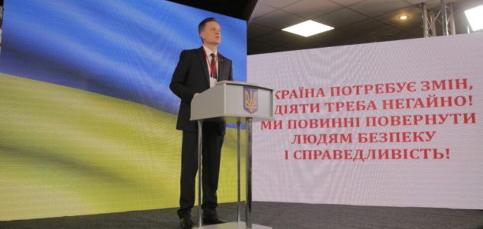 Вибори президента-2019: Наливайченка офіційно висунули кандидатом