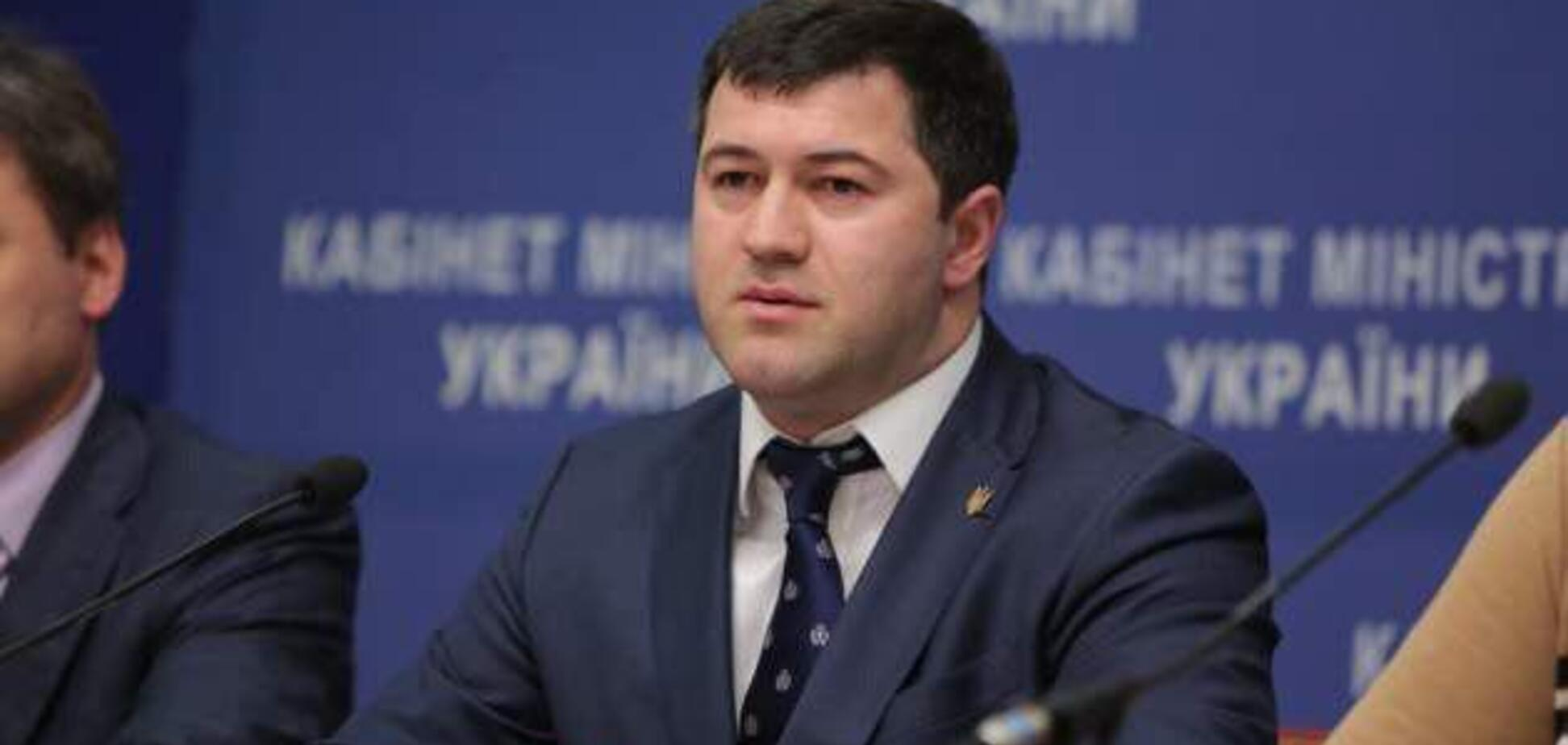 Поновлений голова ДФС Насіров оприлюднив основні показники доходів бюджету