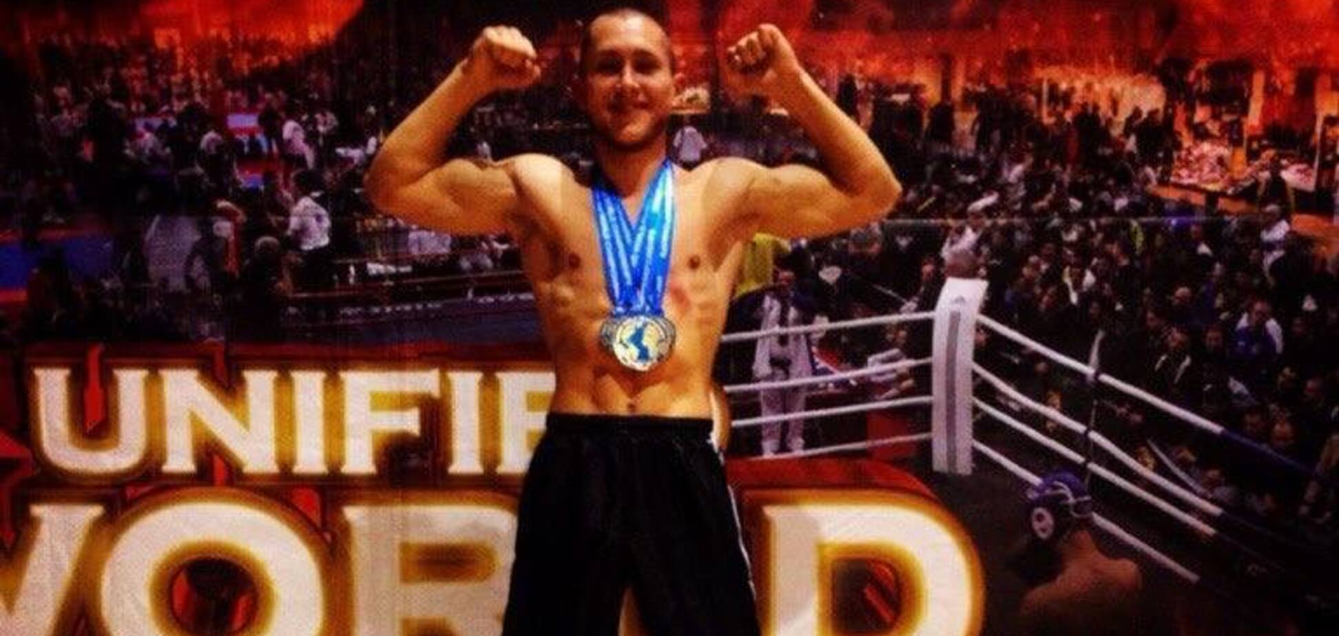 Чемпіон світу з України затриманий у Росії в справі про вбивство