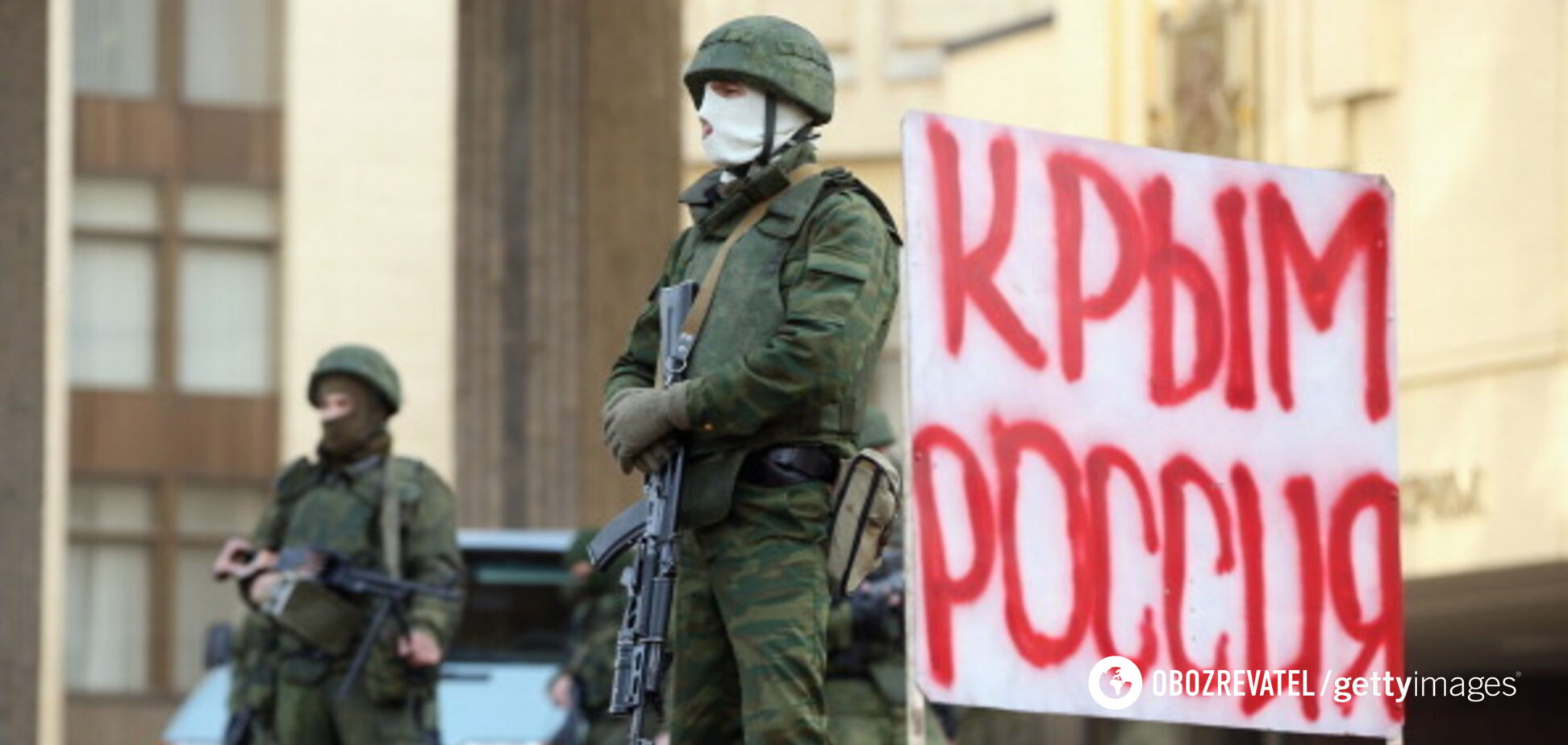 Росія заплатить за Крим: стало відомо про судові плани України