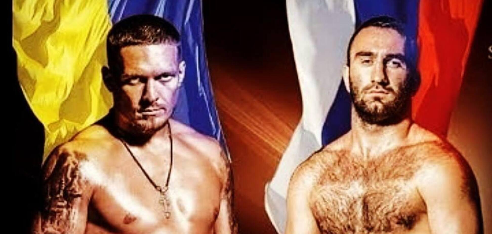 WBSS, яку виграв Усик, кинула українського боксера