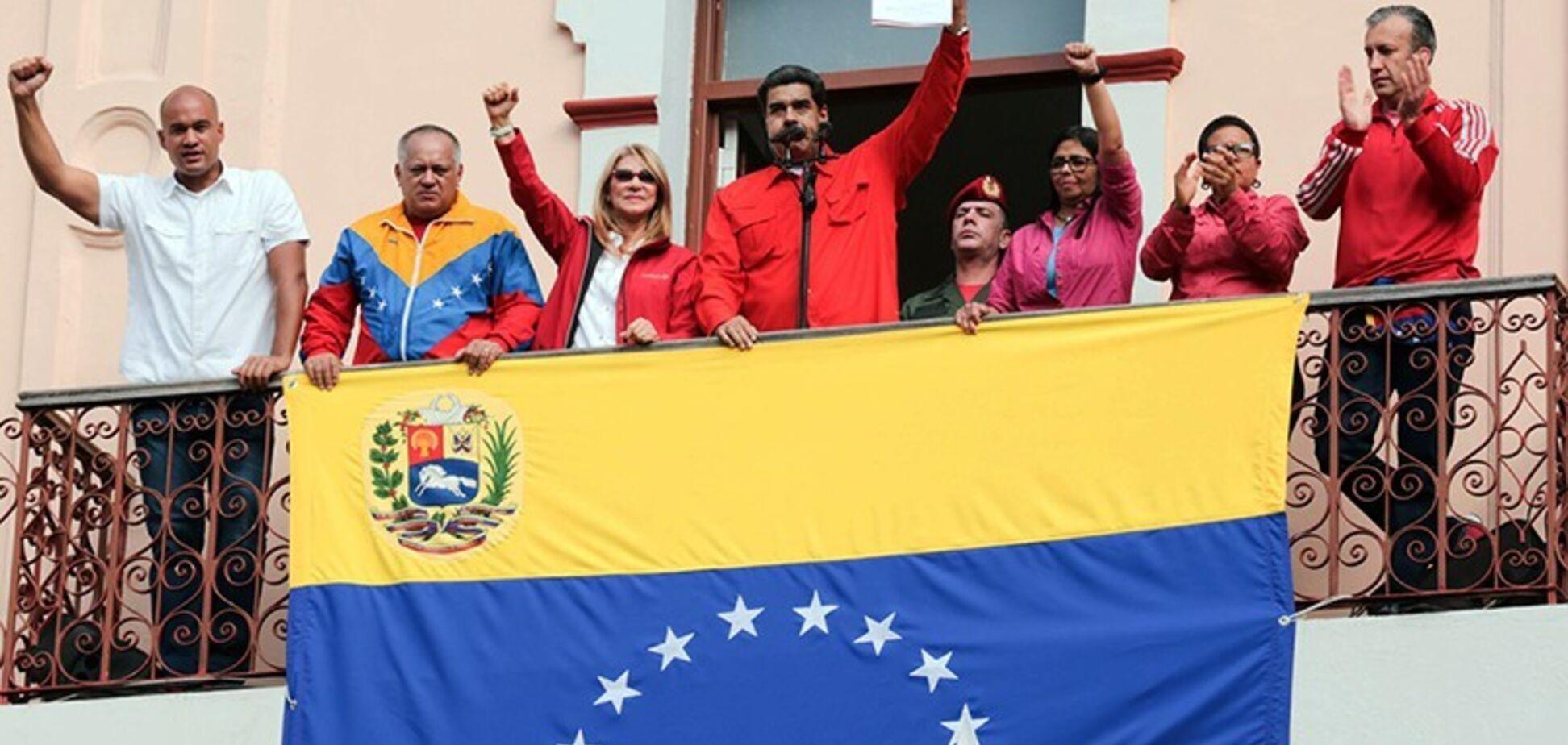 'И флаг похож': в России разглядели Киев в Венесуэле, украинцы смеются