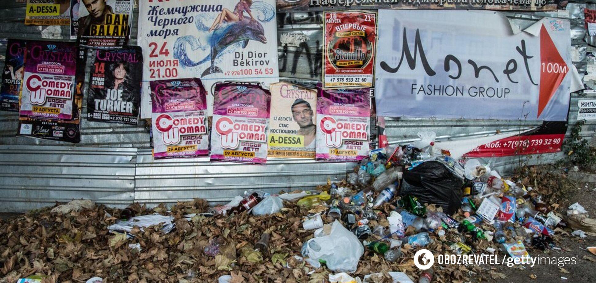 Города утопают в мусоре: в Крыму забили тревогу из-за грядущей катастрофы