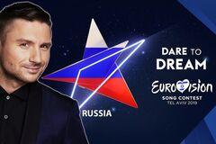 Хто представить Росію на Євробаченні-2019: головне