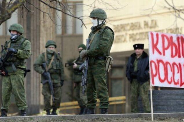 Зеленые человечки в Крыму