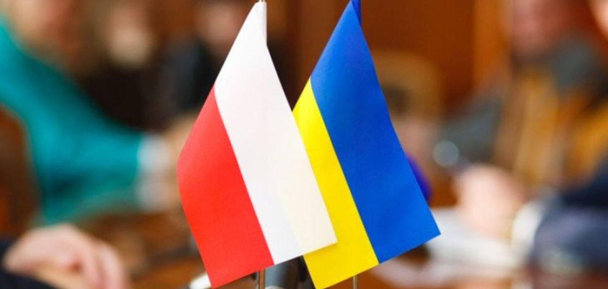 Польща вкотре стала на бік України