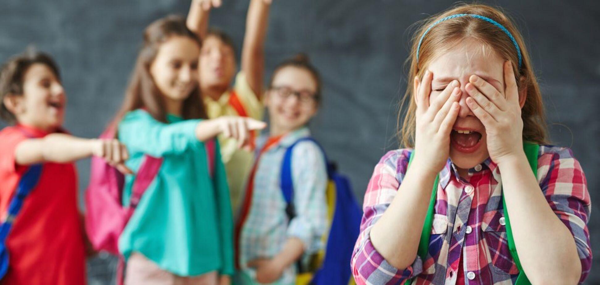 Булінг в Україні: у законі про цькування дітей в школах знайшли підступ