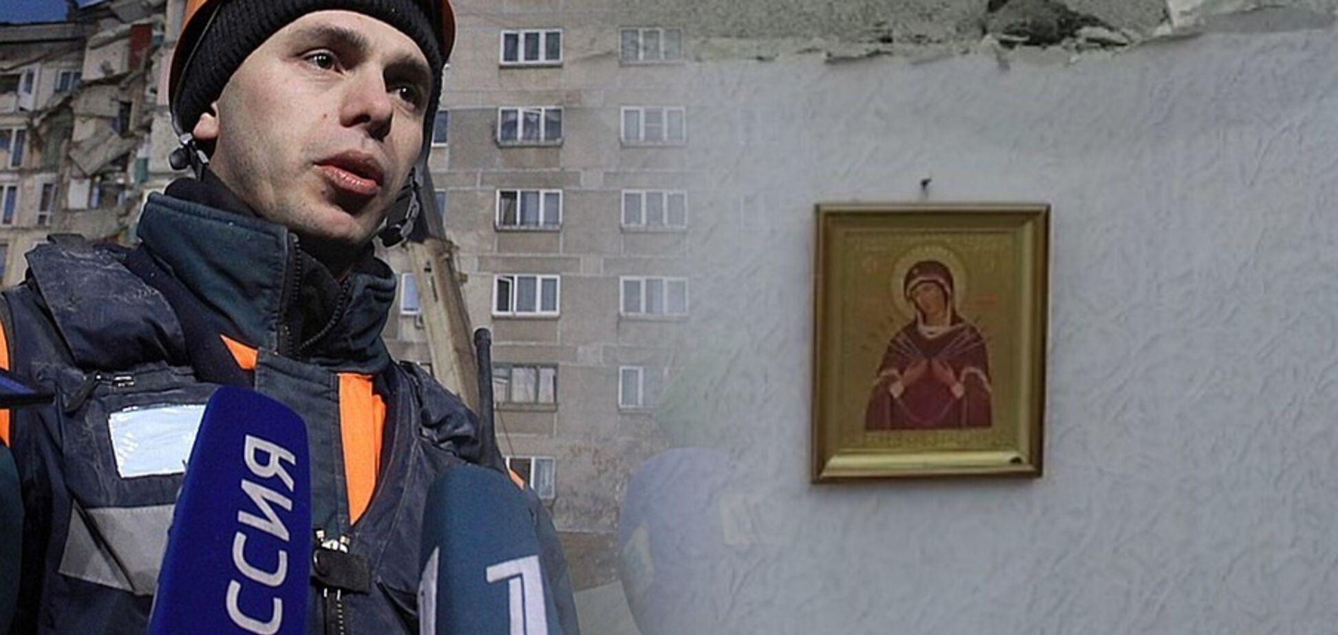 ''Это знак!'' На месте обрушения в Магнитогорске произошло еще одно чудо
