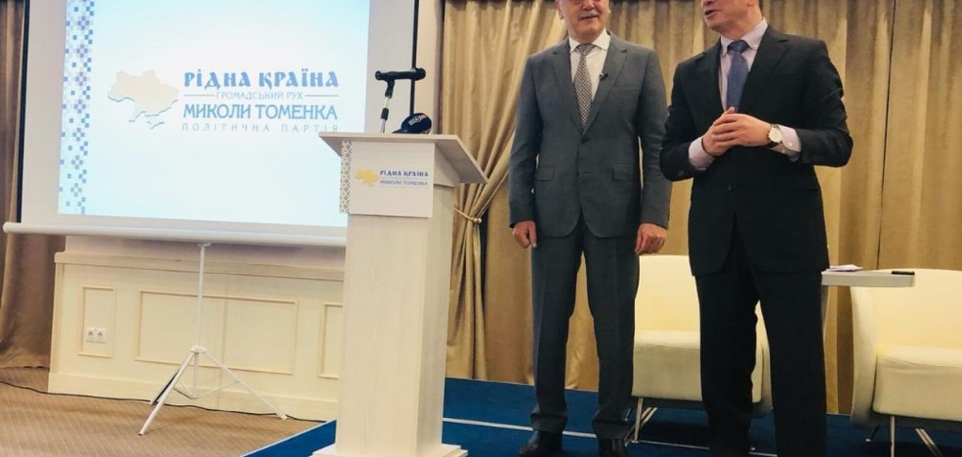 'Родная страна' поддержала Гриценко как единого кандидата от демоппозиции