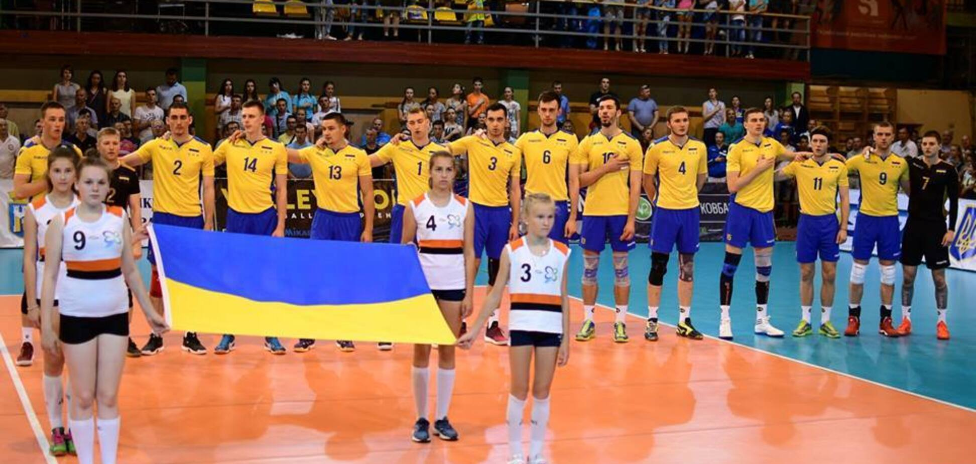 Вперше за чверть століття: Україна встановила історичне досягнення у волейболі