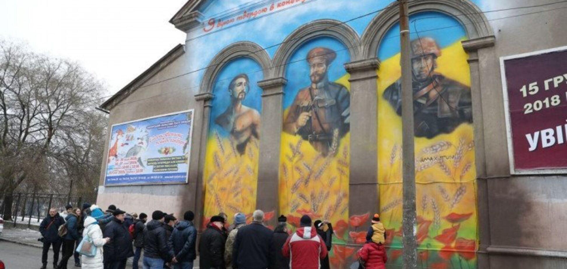У Запоріжжі осквернили Мурал захисників України: з'явилися фото