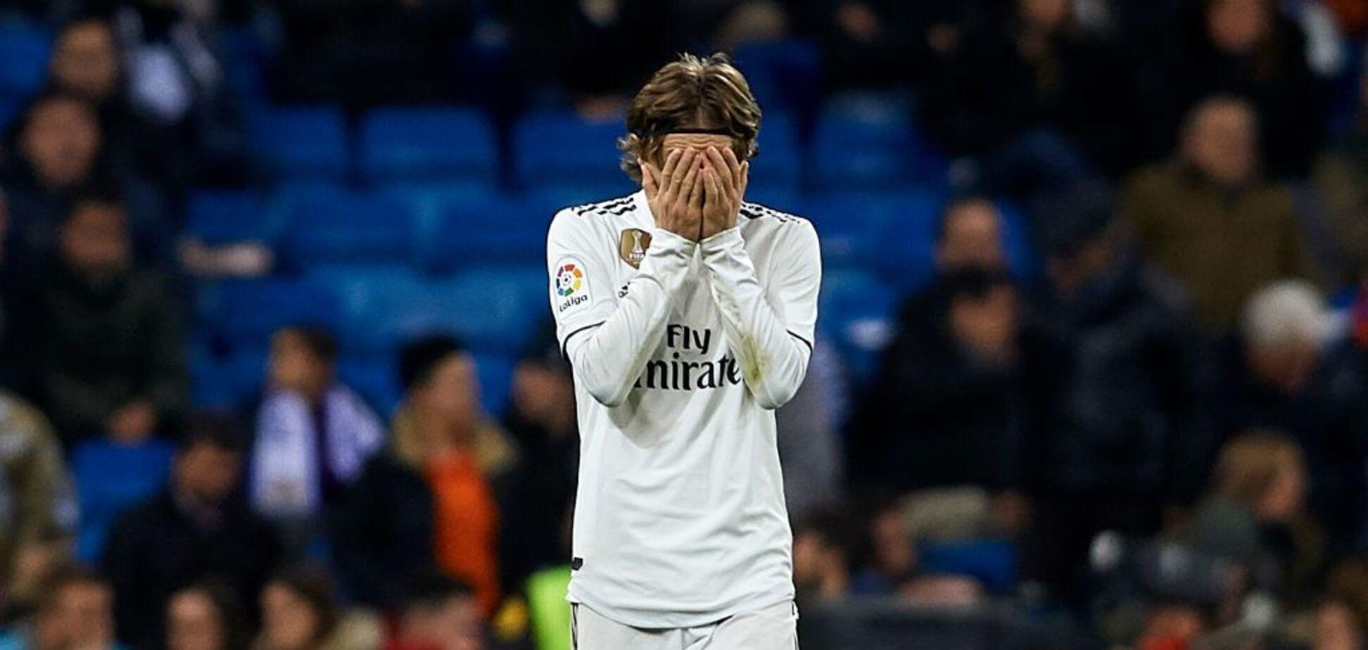 'Реал' зганьбився в чемпіонаті Іспанії